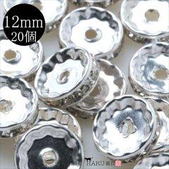 平型 ロンデル 12mm 20個セット シルバー/アクセサリーパーツ