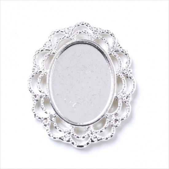 シルバー ミール皿 1枚/楕円 オーバル 銀 s01/セッティング レジン アクセサリーパーツ
