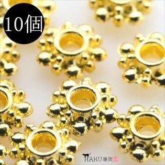 メタルビーズ 10個セット c3/リング状 フラワー 花 アクセサリーパーツ/ロンデル 金具 シルバービーズ (ゴールド(金))