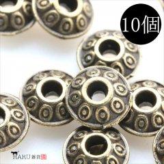 メタルビーズ 10個セット d1/半球状 丸型 アクセサリーパーツ/ロンデル 金具 シルバービーズ (アンティーク(金古美))