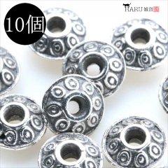 メタルビーズ 10個セット d2/半球状 丸型 アクセサリーパーツ/ロンデル 金具 シルバービーズ (シルバー(銀))
