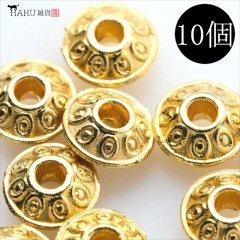 メタルビーズ 10個セット d3/半球状 丸型 アクセサリーパーツ/ロンデル 金具 シルバービーズ (ゴールド(金))