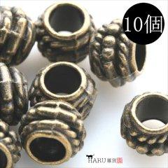 メタルビーズ 10個セット h1/ボール状 穴大きめ アクセサリーパーツ/ロンデル 金具 シルバービーズ (アンティーク(金古美))