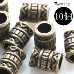 メタルビーズ 10個セット i1/筒状 アクセサリーパーツ/ロンデル 金具 シルバービーズ (アンティーク(金古美))