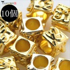 メタルビーズ 10個セット k3/サイコロ 大 キューブ アクセサリーパーツ/ロンデル 金具 シルバービーズ (ゴールド(金))