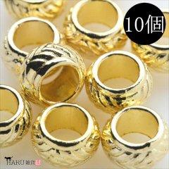 メタルビーズ 10個セット m3/丸め 穴大きめ アクセサリーパーツ/ロンデル 金具(ゴールド(金))