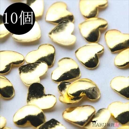 【k34】メタルスタッズ ゴールド ハート 立体 10個/ネイル パーツ デコ アクセサリー