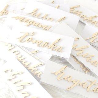 モダンカリグラフィーウッド席札<br>【MS calligraphy】