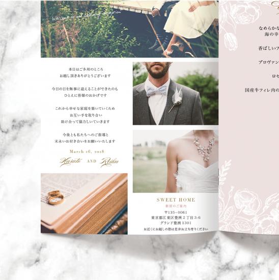 プロフィールブック<br>【Dusty rose/Muguet】