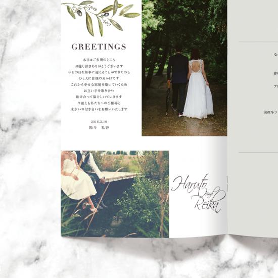 プロフィールブック<br>【Forest green/ Muguet】