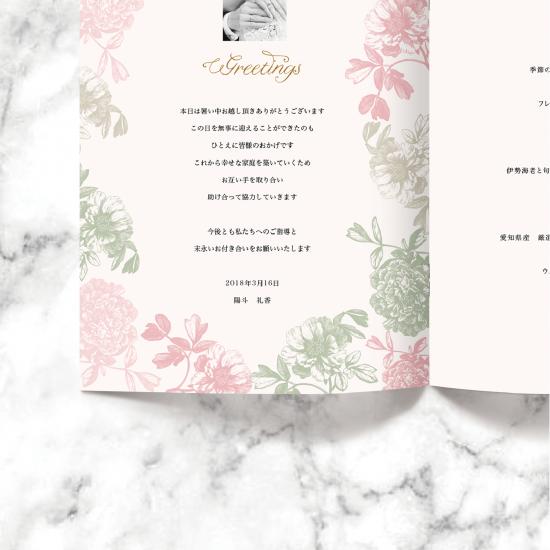 プロフィールブック<br>【Coral flower / Muguet】