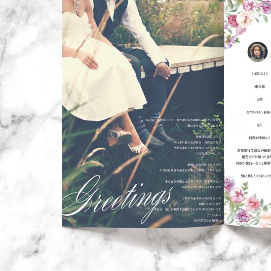プロフィールブック<br>【Flower garden / Muguet】