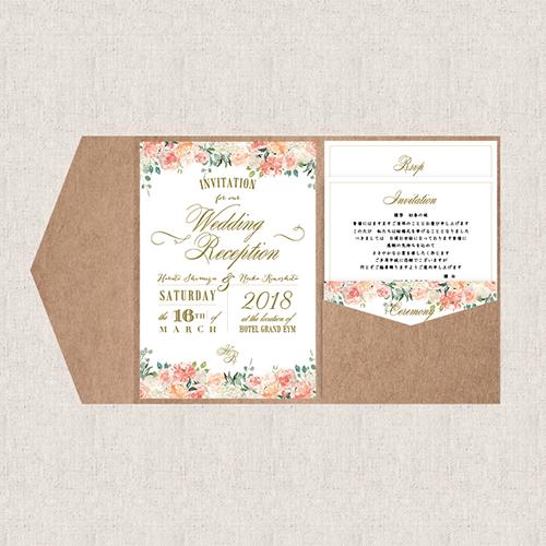 ポケットフォルダー招待状セット(箔押付き)<br>【Peaches&Cream / Muguet】