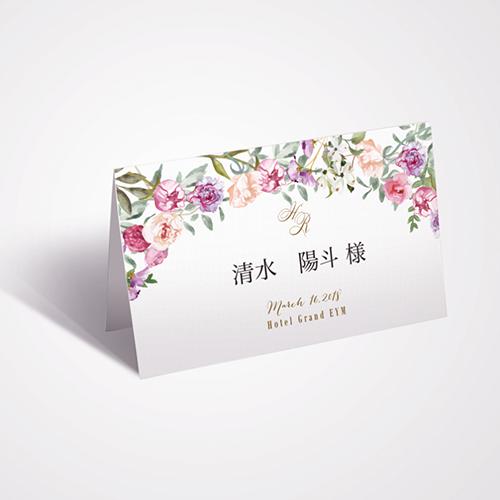席札<br>【Flower garden/Muguet】