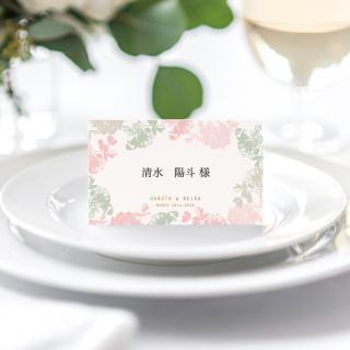 席札<br>【Coral flower/Muguet】