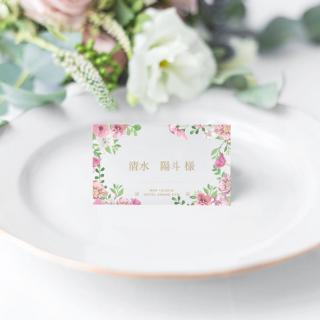 席札<br>【Pink flower/Muguet】