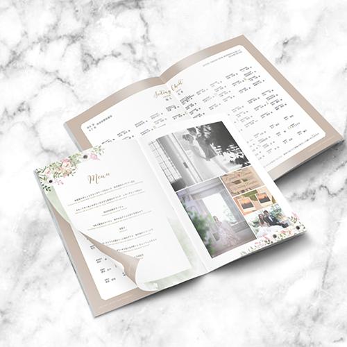 プロフィールブック<br>【Anemone/Muguet】
