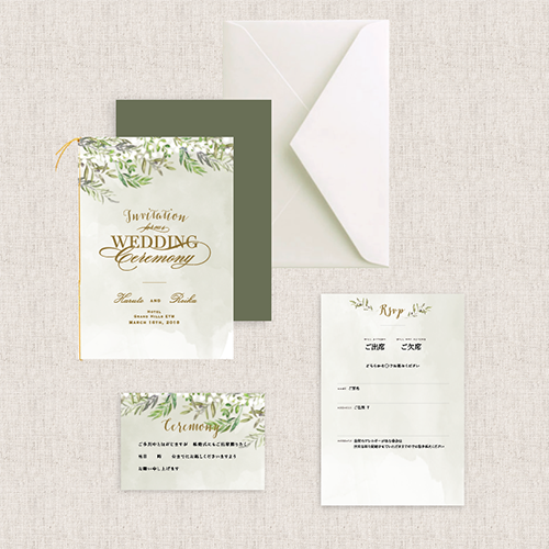 二つ折り招待状セット<br>【Forest green/Muguet】