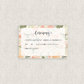 招待状付箋セット<br>【Heritage rose】