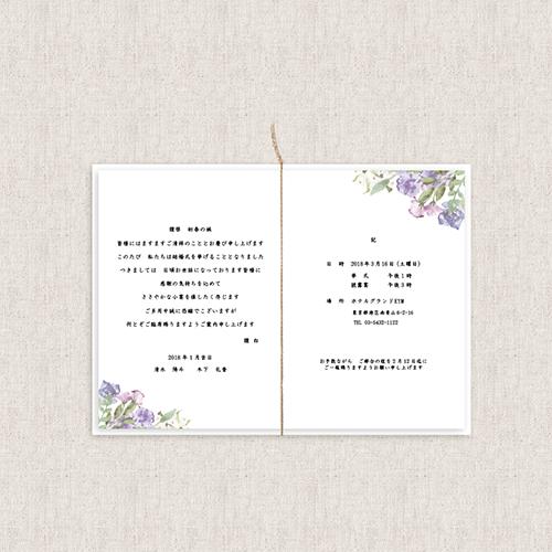 二つ折り招待状セット<br>【Sweet pea/Muguet】