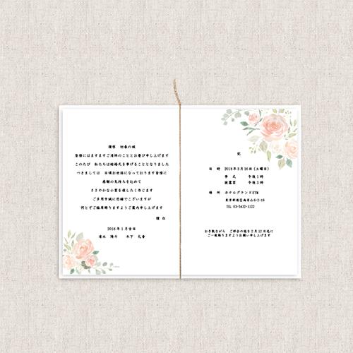 二つ折り招待状セット<br>【Heritage rose】