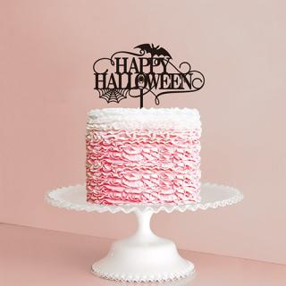 ケーキトッパー<br>【Happy Halloween/EYM】