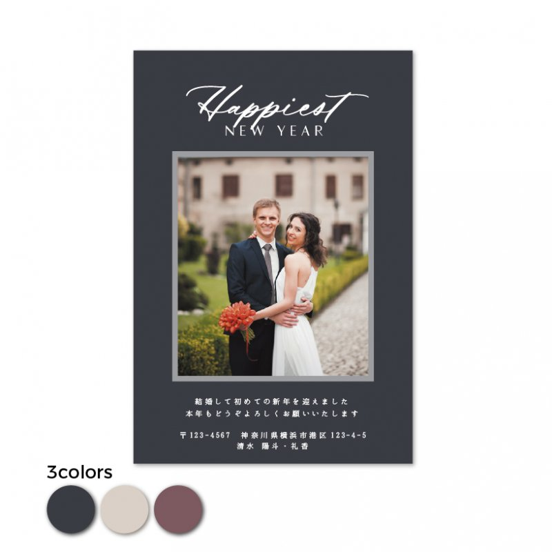 年賀状・結婚報告はがき<br>【 Luxe 】