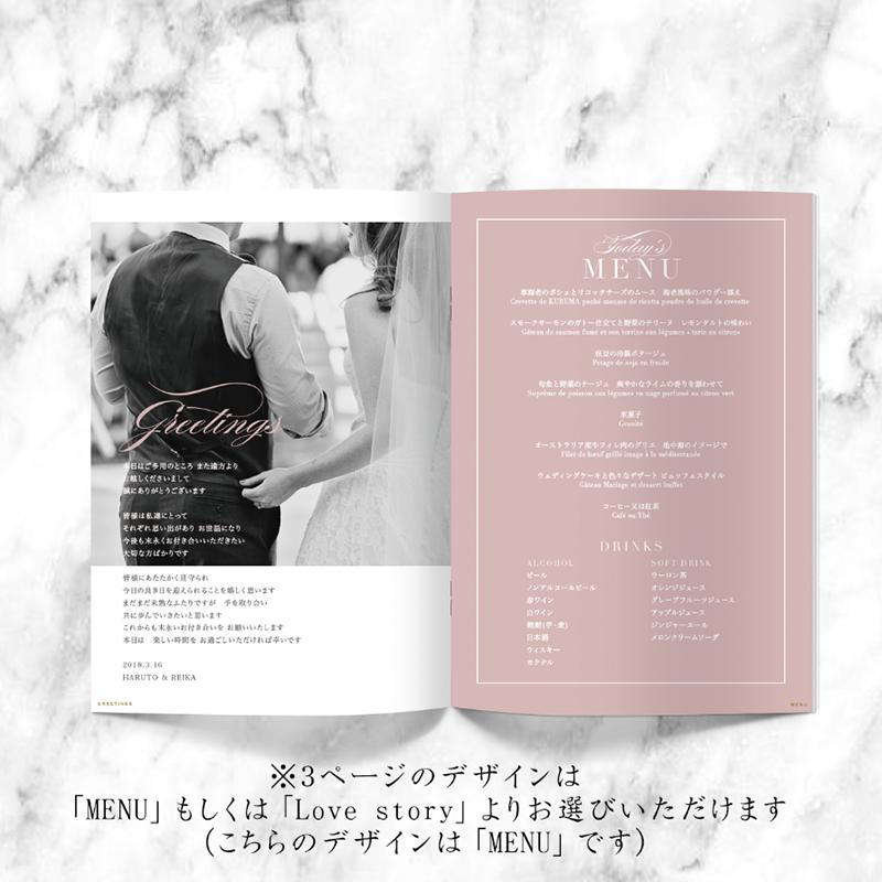 プロフィールブック<br>【Renoir 1 / Muguet】