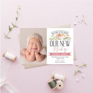 出産報告/内祝いカード<br>【 Design.08 】