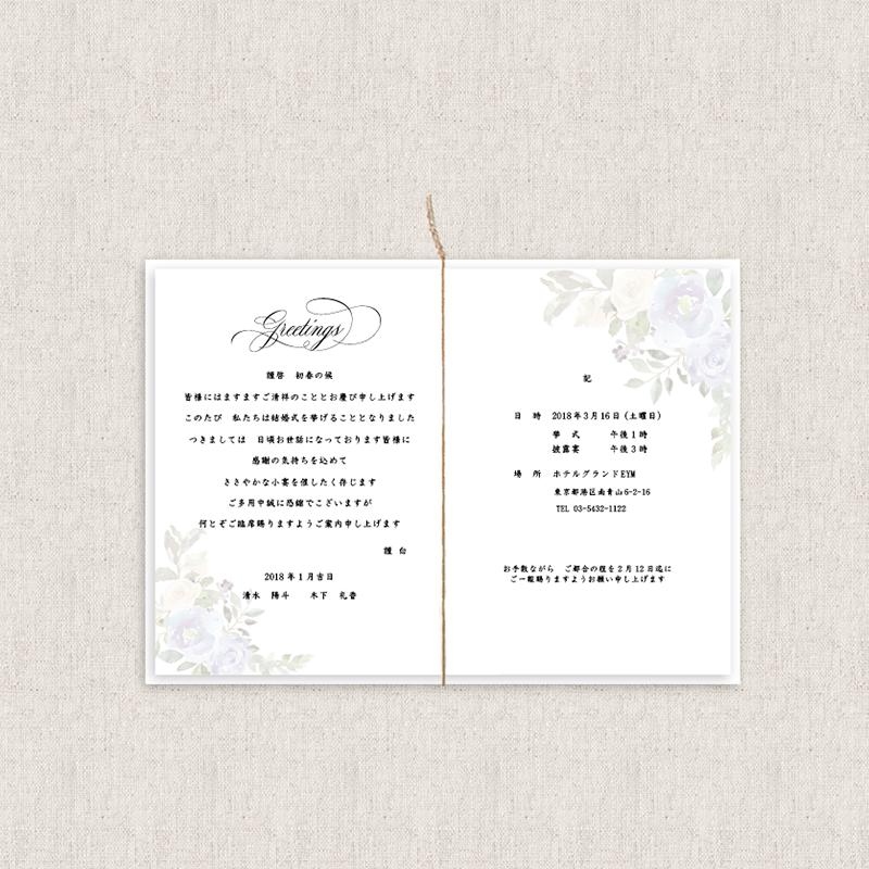 二つ折り招待状セット<br>【Blue flower】