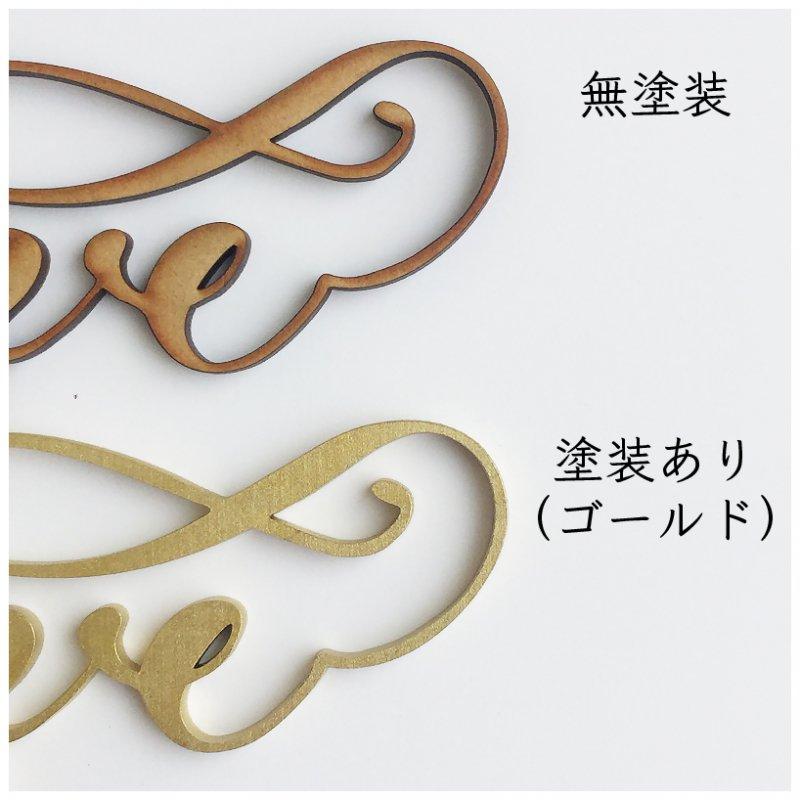 ケーキトッパー<br>【HalfBirthday/calligraphy】