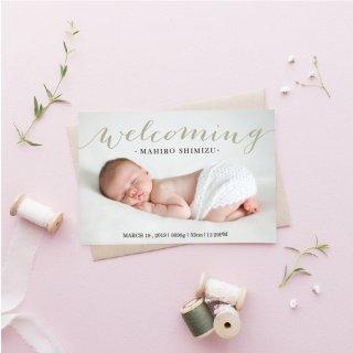 出産報告/内祝いカード<br>【 Design.12 】