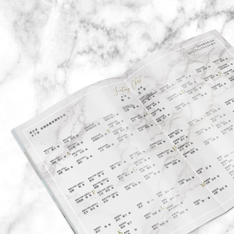 プロフィールブック<br>【Marble / Muguet】