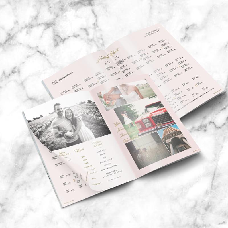 プロフィールブック<br>【Renoir 2 / Muguet】