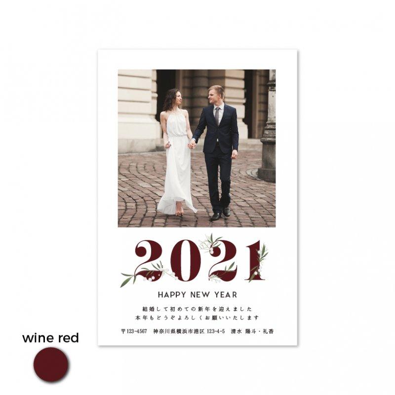 年賀状・結婚報告はがき<br>【 Greenleaf 】