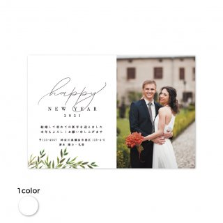 年賀状・結婚報告はがき<br>【 Nature 】