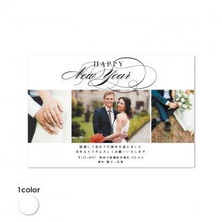 年賀状・結婚報告はがき<br>【 Florish 】