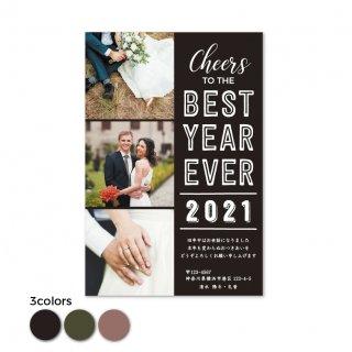 年賀状・結婚報告はがき<br>【 Typo 】