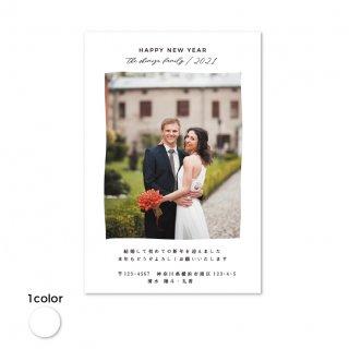 年賀状・結婚報告はがき<br>【 Minimalism 】
