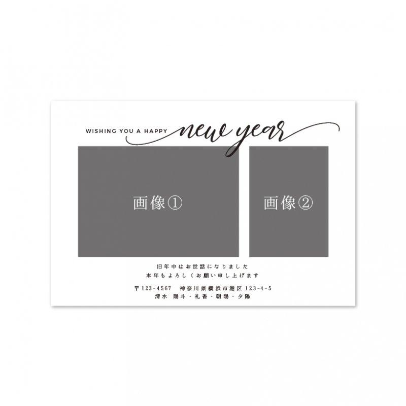 年賀状・結婚報告はがき<br>【 Modern 】