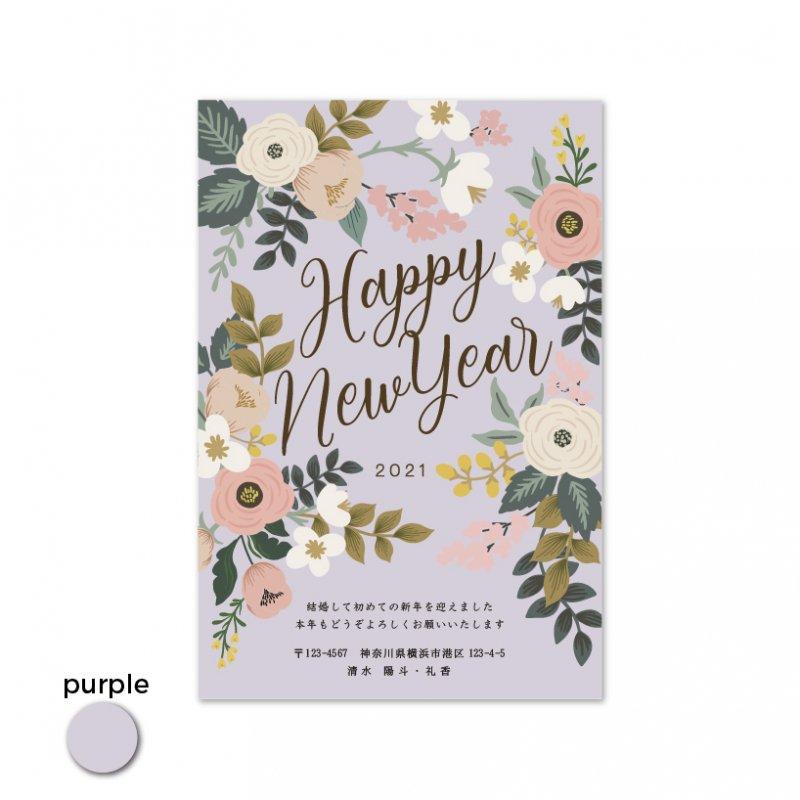 年賀状・結婚報告はがき<br>【 Bouquet 】