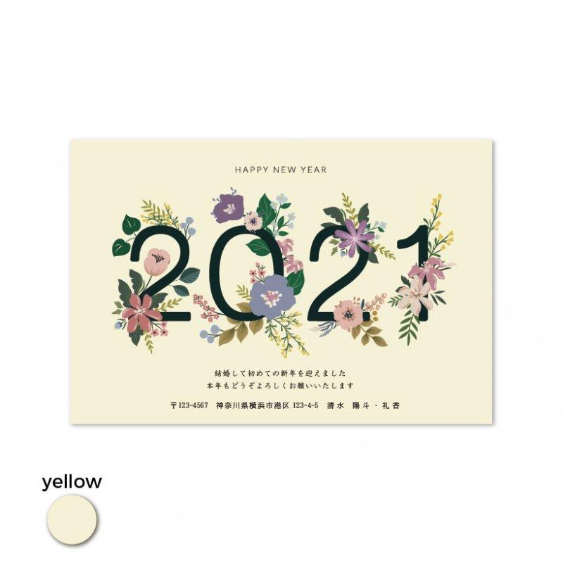 年賀状・結婚報告はがき<br>【 Botanical 】