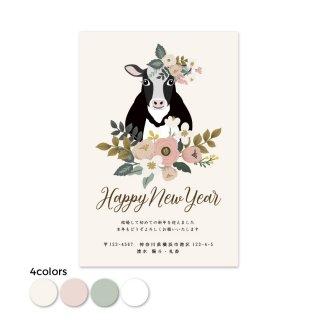 年賀状・結婚報告はがき<br>【 Cow 】