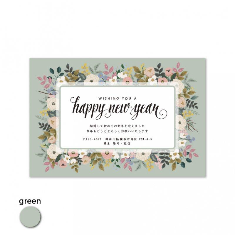 年賀状・結婚報告はがき<br>【 Flower Frame 】