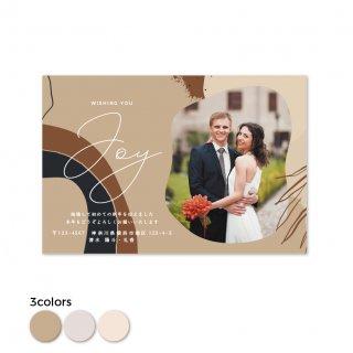 年賀状・結婚報告はがき<br>【 Abstract 】