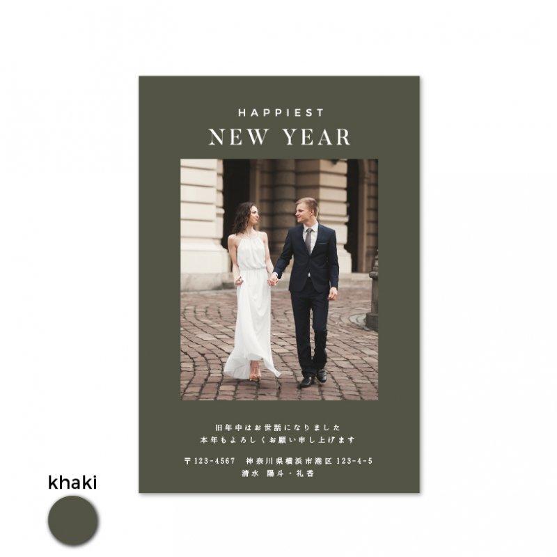 年賀状・結婚報告はがき<br>【 Earth 】