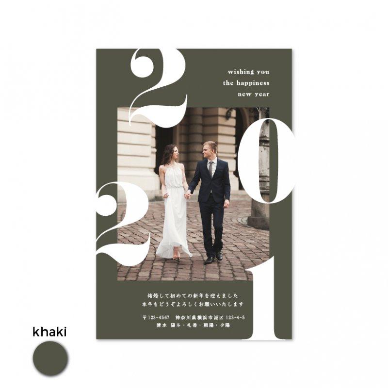 年賀状・結婚報告はがき<br>【 Number 】