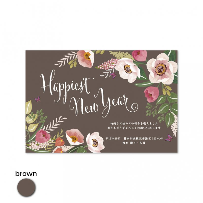 年賀状・結婚報告はがき<br>【 Floral 】