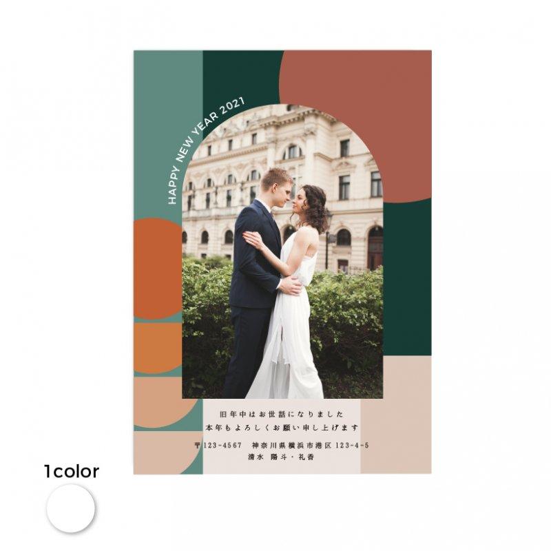 年賀状・結婚報告はがき<br>【 Window 】