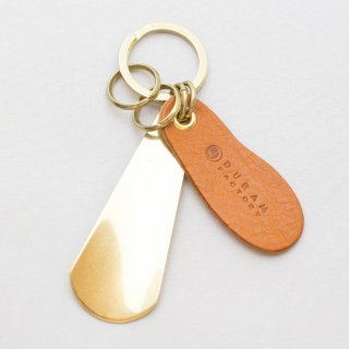 真鍮無垢の靴べら付きのキーホルダー | DURAM ブラス シューホーン キーホルダー 13008(B)